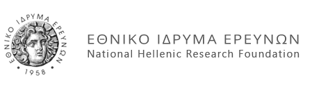 National Hellenic Research Foundation